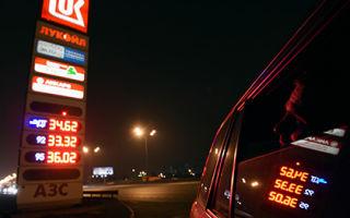 Стоимость топлива Лукойл в городах и регионах России