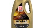 Как отличить подделку масла Лукойл?