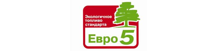 95 евро Лукойл