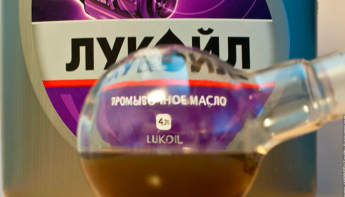Масло промывочное лукойл 4л